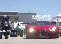 kawasaky vs bugatti veyron