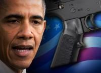 control arme obama